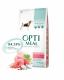 Сухий корм - Сухий корм для дорослих собак середніх порід - індичка