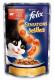 Консервований корм - Sensations Jellies з яловичиною, шматочки в желе з томатами