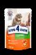 Консервований корм - Вологий корм для дорослих котів з куркою в соусі