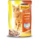Консервированный корм - Консервированный корм для кошек с индейкой, кусочки в подливке