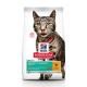 Для котів - SP Feline Adult Perfect Weight