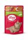 Консервированный корм - Влажный корм для кошек желе с телятиной и овощами