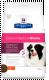 Лікувальний корм - PD Canine Gastrointestinal Biome