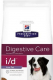 Лечебный корм - Корм с низким содержанием жира для взрослых собак при заболеваниях желудочно-кишечного тракта