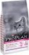 Сухий корм - Delicate сухий корм для котів з чутливою системою травлення - індичка