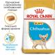 Сухой корм - Chihuahua Puppy