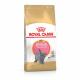 Сухой корм - Корм для котят британской короткошерстной породы в возрасте от 4 до 12 месяцев
