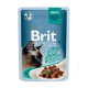 Для котов - Филе говядины в соусе для кошек