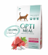 Сухий корм - Сухий корм для дорослих котів з високим вмістом телятини
