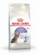 Сухой корм - Appetite Control Sterilised 7+