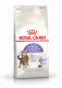 Сухой корм - Sterilised Appetite Control