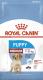 Сухий корм - Medium Puppy