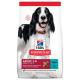 Сухий корм - SP Canine Adult Medium Breed Tuna & Rice