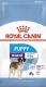 Сухой корм - Giant Puppy