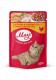 Консервований корм - Вологий корм для котів з куркою в ніжному соусі