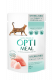 Консервований корм - Adult Cats Sterilised Turkey & Chicken Вологий корм для стерилізованих кішок та кастрованих котів з індичкою та курячим філе в соусі