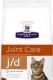 Лікувальний корм - Лікувальний корм для котів із захворюваннями суглобів