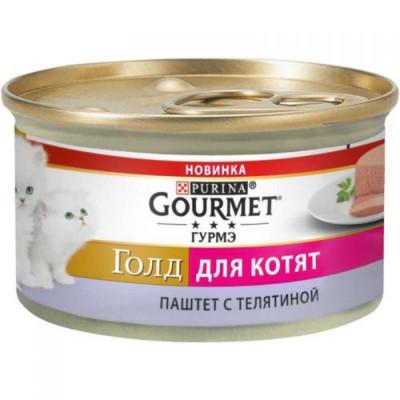 Консервований корм - Gold Паштет з телятиною для кошенят