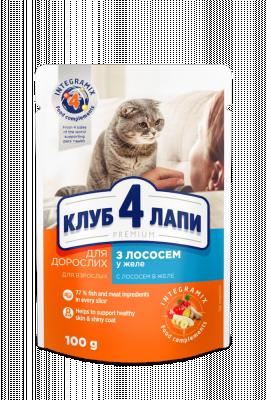 Консервований корм - Вологий корм для дорослих котів з лососем в желе