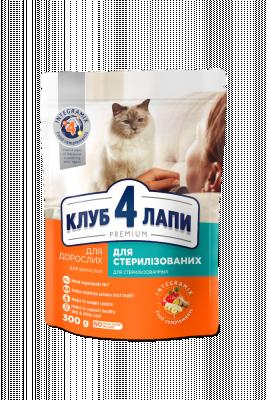 Сухий корм - Adult Cats Sterilised Сухий корм для стерилізованих котів