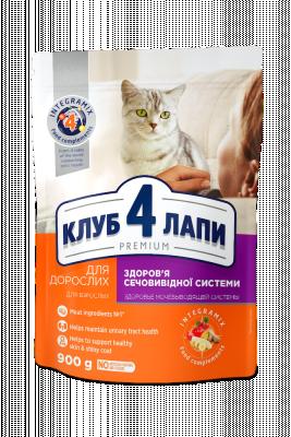 Сухой корм - Adult Cats Urinary Health Сухой корм для поддержания здоровья мочевыводящей системы кошек