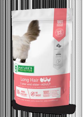 Сухий корм - Long Hair (Persian) для довгошерстих котів