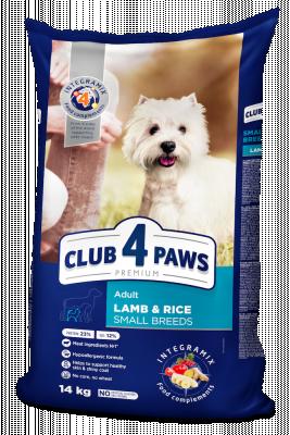 Сухий корм - Adult Small Breeds Lamb & Rice Гіпоалергенний корм для дорослих собак малих порід - ягня та рис