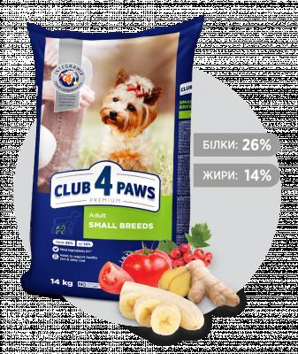 Сухой корм - Сухой корм для взрослых собак малых пород