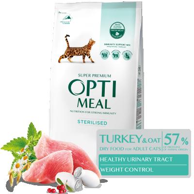 Сухой корм - Сухой корм для стерилизованных кошек и кастрированных котов - индейка и овес