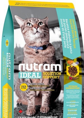 Сухий корм - Повнораціонний сухий корм для дорослих котів, схильних до появи зайвої ваги