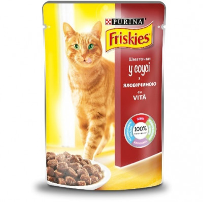 Консервированный корм - Кусочки в подливке с говядиной для кошек