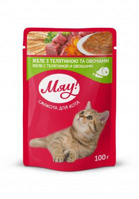 Консервований корм - Вологий корм для котів желе з телятиною та овочами