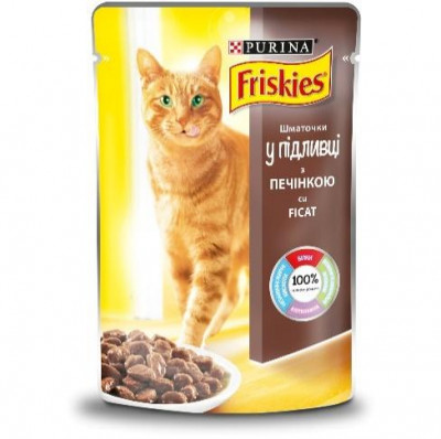 Консервированный корм - Консервированный корм для кошек с печенью, кусочки в подливке