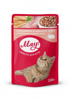 Консервированный корм - Влажный корм для кошек с кроликом в нежном соусе