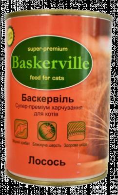 Консервированный корм - Баскервиль. Лосось