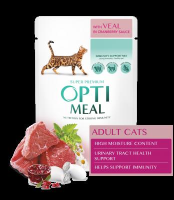 Консервований корм - Вологий корм для дорослих котів з телятиною в журавлиновому соусі