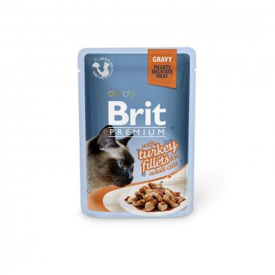 Для котов - Филе индейки в соусе для кошек