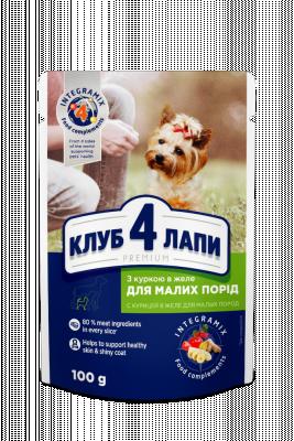 Консервированный корм - Adult Dog Small Breeds wiht Chicken in jelly Влажный корм для взрослых собак малых пород с курицей в желе