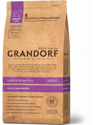 Сухий корм - Lamb & Brown Rice Adult Large