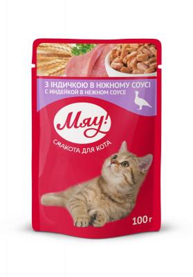 Консервированный корм - Влажный корм для кошек с индейкой в нежном соусе