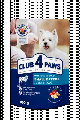 Консервований корм - Adult Dog Small Breeds with Lamb in gravy Вологий корм для дорослих собак малих порід з ягням в соусі