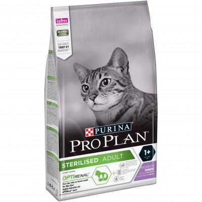 Сухий корм - Sterilised для стерилізованих котів - індичка