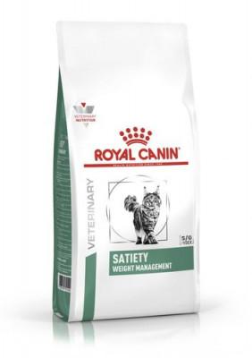 Для котов - Satiety Weight Management Feline
