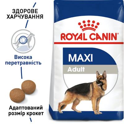 Сухий корм - Maxi Adult