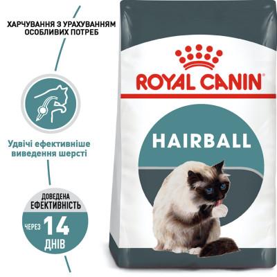Сухий корм - Hairball Care