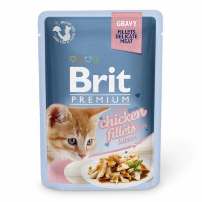 Для котов - Куриное филе в соусе для котят
