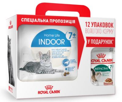 INDOOR+7 3,5kg +12 wet купити в Києві, Харкові, Дніпрі - ціни, відгуки, доставка по всій Україні | PETSLIKE.net
