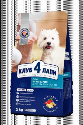 Сухой корм - Adult Small Breeds Lamb & Rice Гипоаллергенный корм для взрослых собак малых пород - ягненок и рис