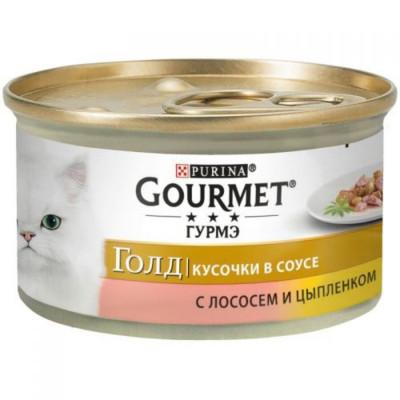 Консервований корм - З лососем та куркою. Шматочки у підливці. Консервований порційний повнораціонний корм для дорослих котів