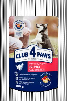 Консервированный корм - Puppies All Breeds with Turkey in gravy Влажный корм для щенков с индейкой в соусе